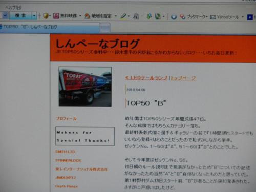 IMGP0052_convert_20100406194050.jpg