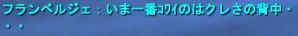 ( ゚д゚)アタシ?