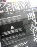 V6010443.jpg