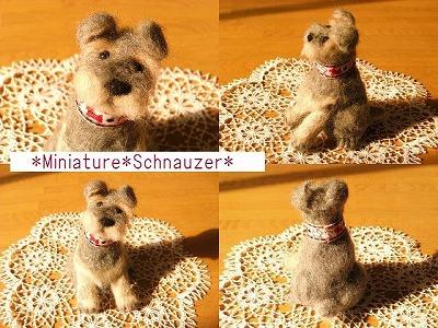 miniature.jpg