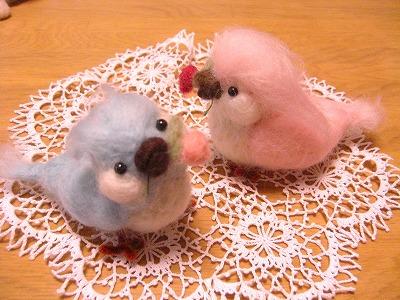 pbird.jpg
