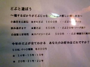 P1000917.jpg