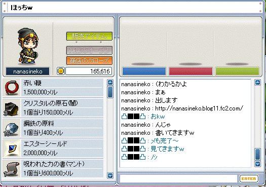 20050530194116.jpg