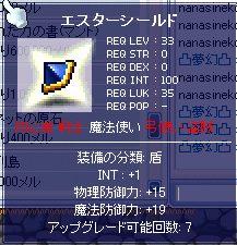 20050530194509.jpg