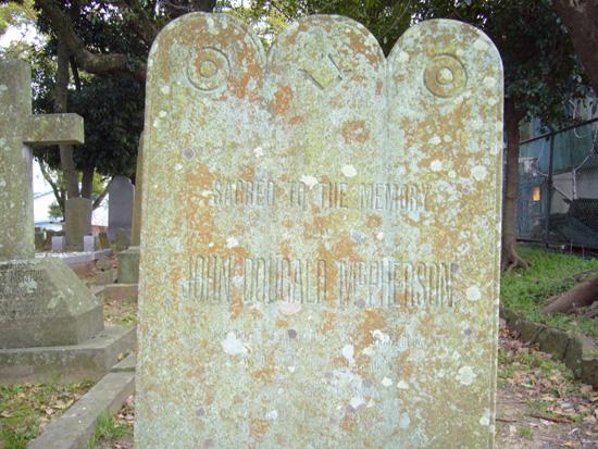 メーソンの墓