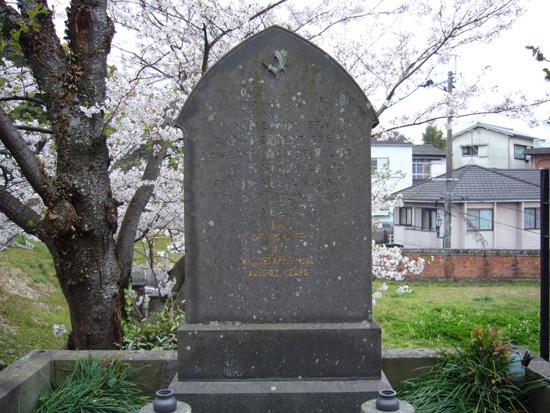 日本人と結婚したメーソン