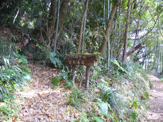 7八幡神社道標