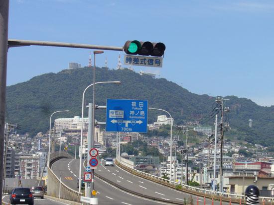旭大橋 入り口