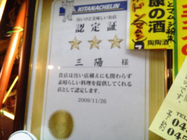 NEC_1238.jpg
