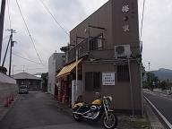 RIMG3141_20111014090613.jpg