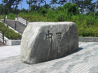 中田島砂丘01
