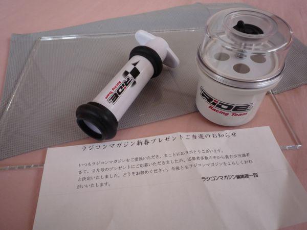 P1040026_R.jpg