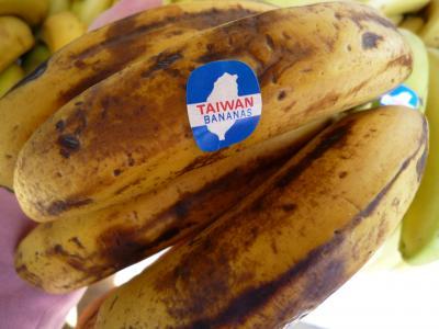 台湾バナナ(食べ頃)