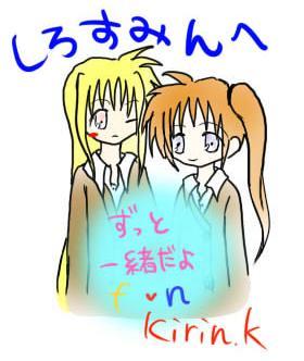 n-f-issyo2.jpg