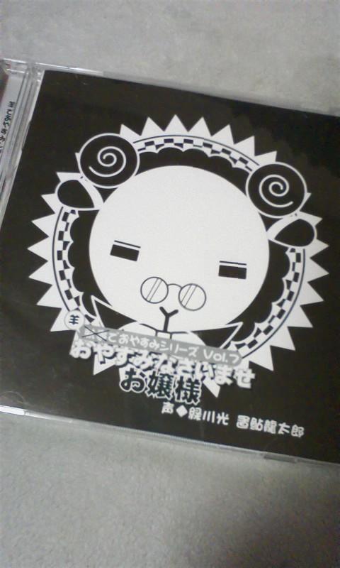 20080831194652