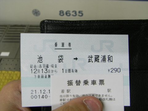0912130001.jpg