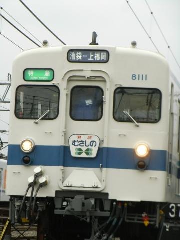 1003280041.jpg