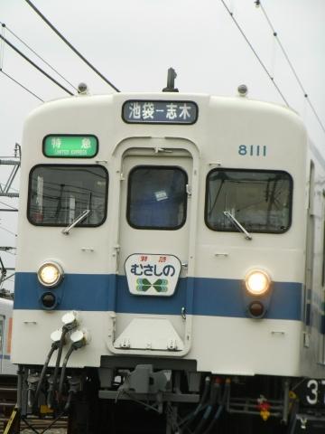 1003280042.jpg