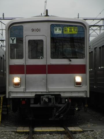 1003280055.jpg
