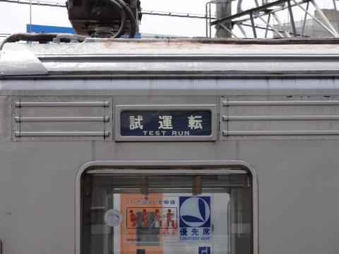 1006080001.jpg