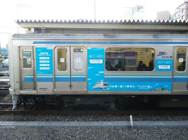 SH380046.jpg