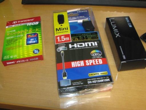 ELECOM HIGH SPEED HDMI-Miniケーブル 2.0m DH-HD13AM20BK