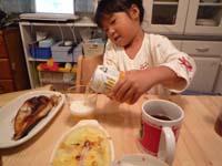 2008_0930画像10004