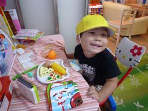 2008_0922.jpg