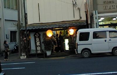 VFTS0100.jpg
