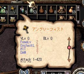 fist2.jpg