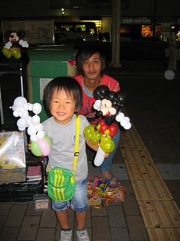 20080831a.jpg