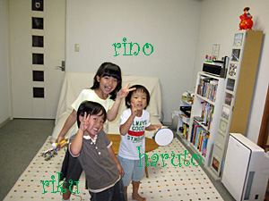 20090703a.jpg