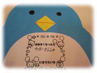 20090706b.jpg