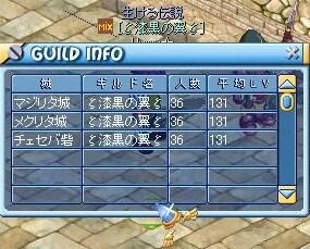 MixMaster_126.jpg