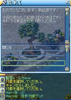 MixMaster_127.jpg