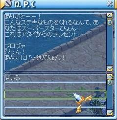MixMaster_129.jpg