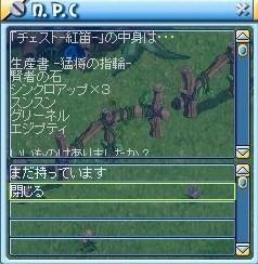 MixMaster_80.jpg