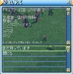 MixMaster_81.jpg