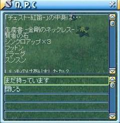 MixMaster_82.jpg