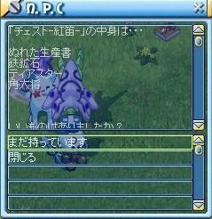 MixMaster_83.jpg