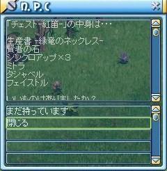 MixMaster_85.jpg