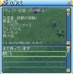 MixMaster_87.jpg