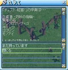 MixMaster_88.jpg