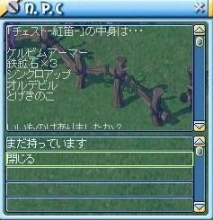 MixMaster_89.jpg