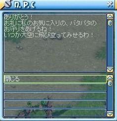 MixMaster_91.jpg