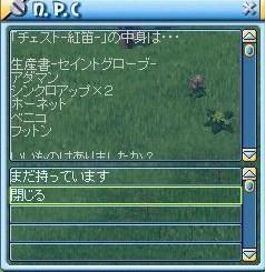 MixMaster_92.jpg