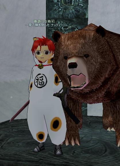 たるクマといっしょにw