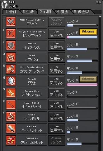 ナッティー戦闘スキル0618