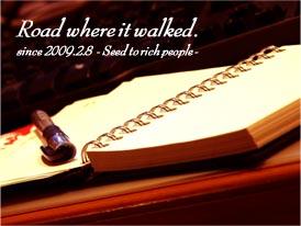20080322_1.jpg