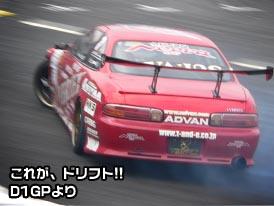 20080330_1.jpg